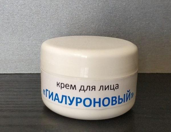 Фото. Крем для лица гиалуроновый Украина