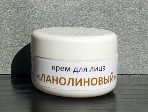 Фото. Крем для лица ланолиновый Украина