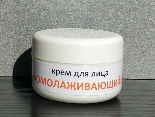 Фото. Крем для лица омолаживающий Украина