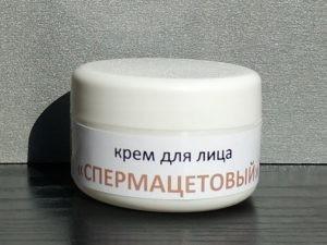 Фото. Крем для лица спермацетовый Украина