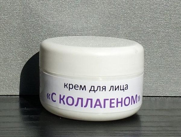 Фото. Крем для лица с коллагеном Украина