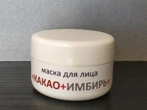Фото. Маска для лица какао + имбирь Украина
