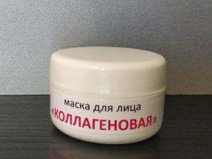 Фото. Маска для лица коллагеновая Украина