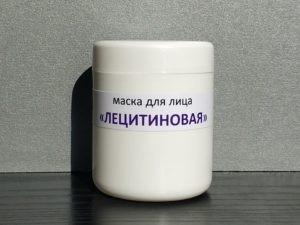 Фото. Маска для лица лецитиновая Украина