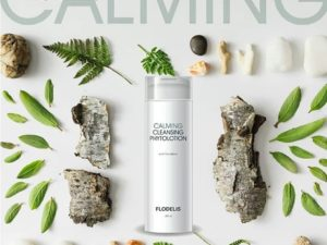 CALMING CLEANSING PHYTOLOTION FLODELiS купить Украина
