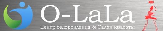 Логотип O-LaLa (Трускавец, Сходница)